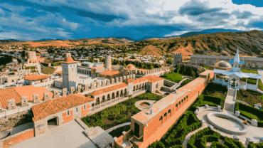 Туры в крепость Рабат