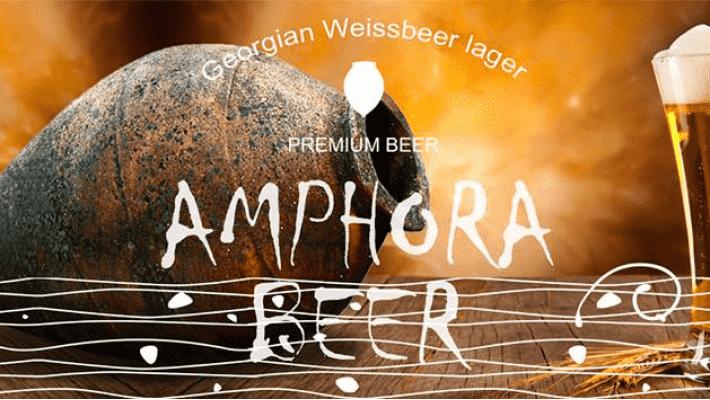 Аспиндзе, пиво в шувшинах, квеври