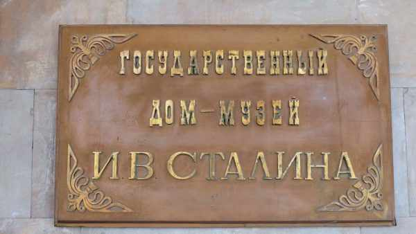 Gori-Stalin1