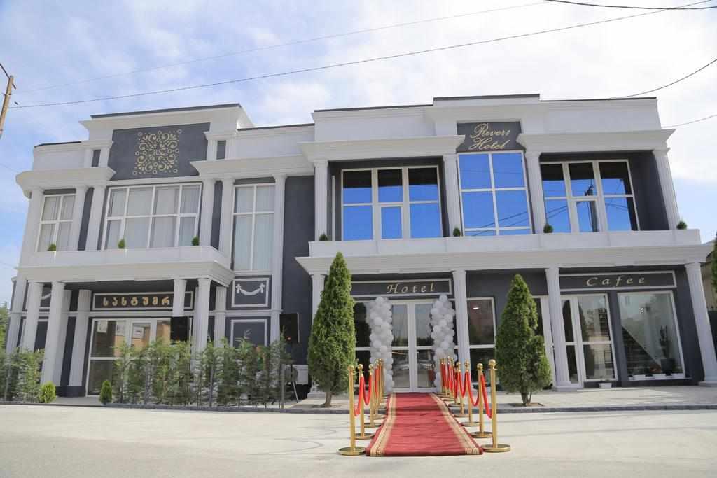 River S Hotel, Отели Зугдиди, Грузия